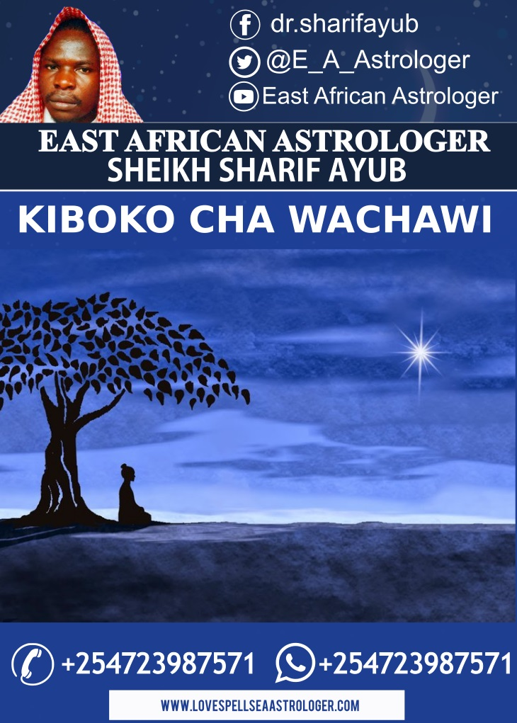 "Kiboko Cha Wachawi ""The Remedy to Witchcraft"" - Dr. Sharif Ayub Explains"
