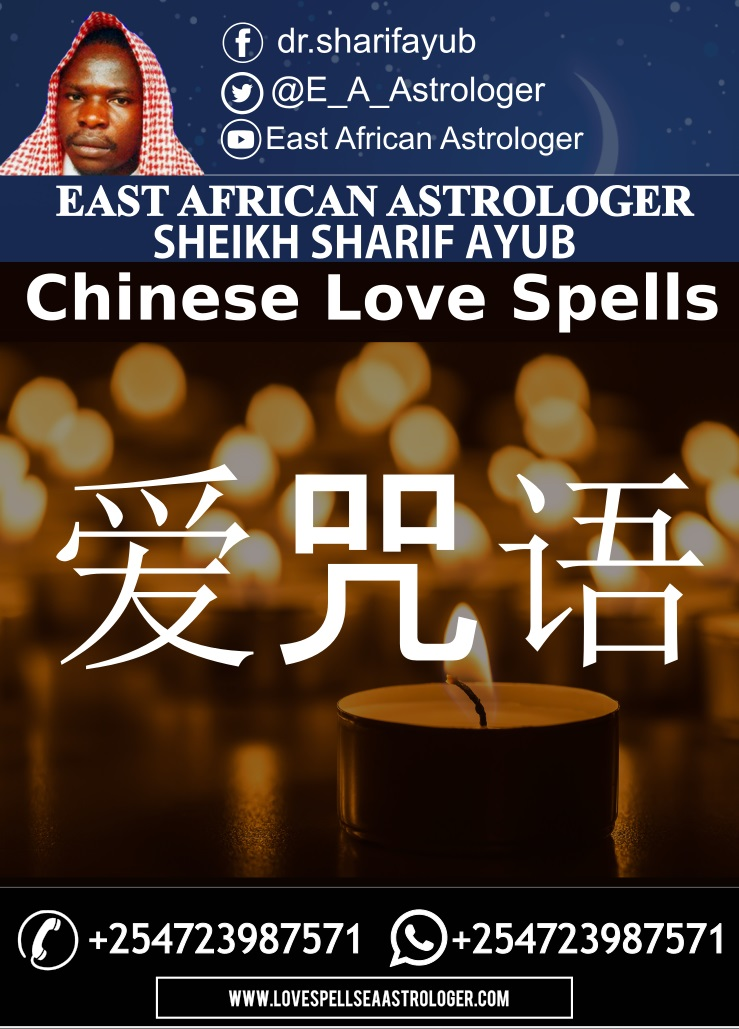 https://www.lovespellseaastrologer.com/wp-content/uploads/2018/09/Chinese-Witch-Doctor-Leading-Spiritual-Healer-in-Beijing-and-Shanghai-China.jpg