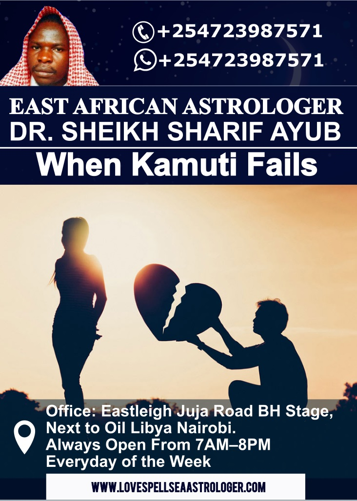 When Does Kamuti Not Work Explained by Dr. Sharif Ayub